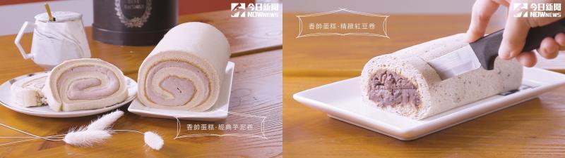 <br> ▲香帥蛋糕-經典芋泥卷、精緻紅豆卷。(圖/NOWnews攝)