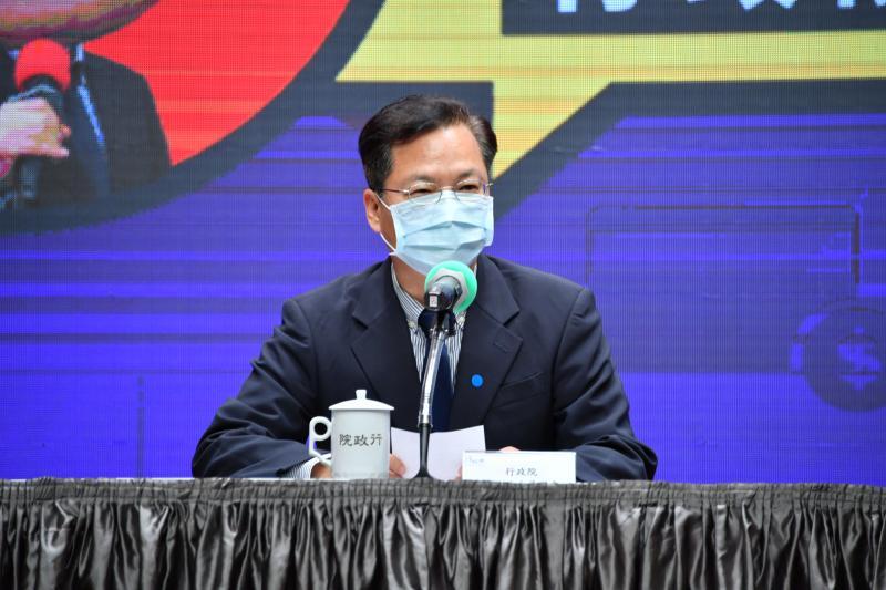 直播/政院紓困振興方案 金融國家隊力挺台灣產業記者會