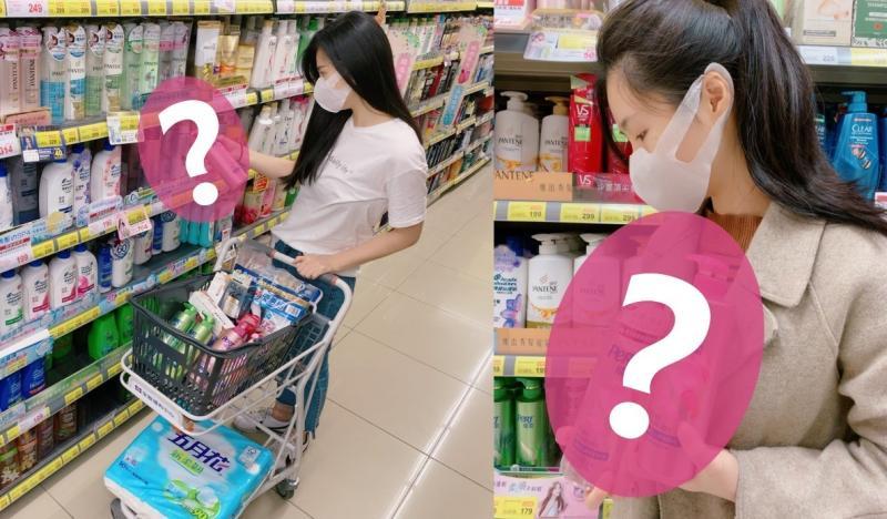 抗疫時期賣場掃貨潮 網激推「粉紅瓶」為必搶日用單品