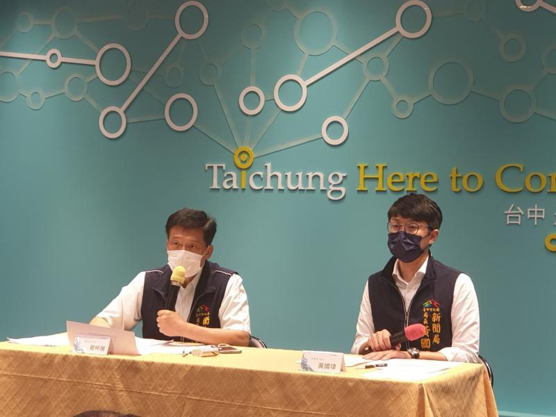 台中市確診官兵足跡點新增6處     已完成消毒及自主停業