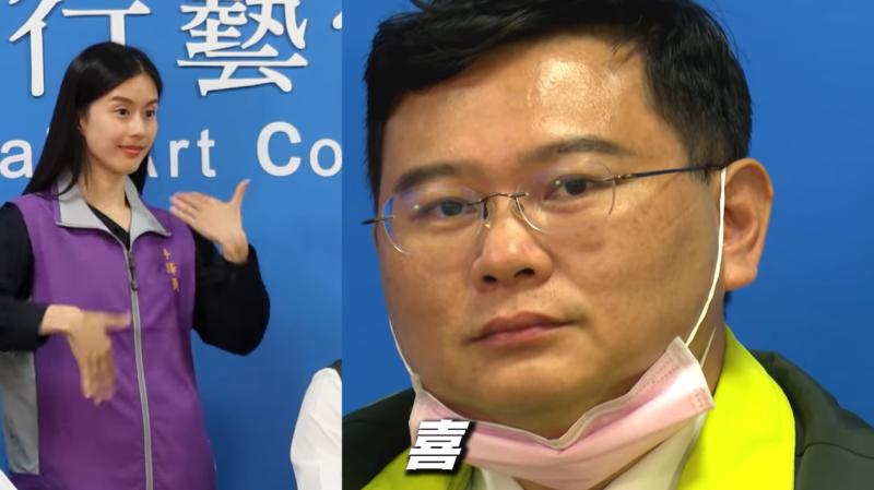 陳鬧鐘嗆在野黨 網推「微表情包」:只有<b>走鐘</b>能超越<b>走鐘</b>