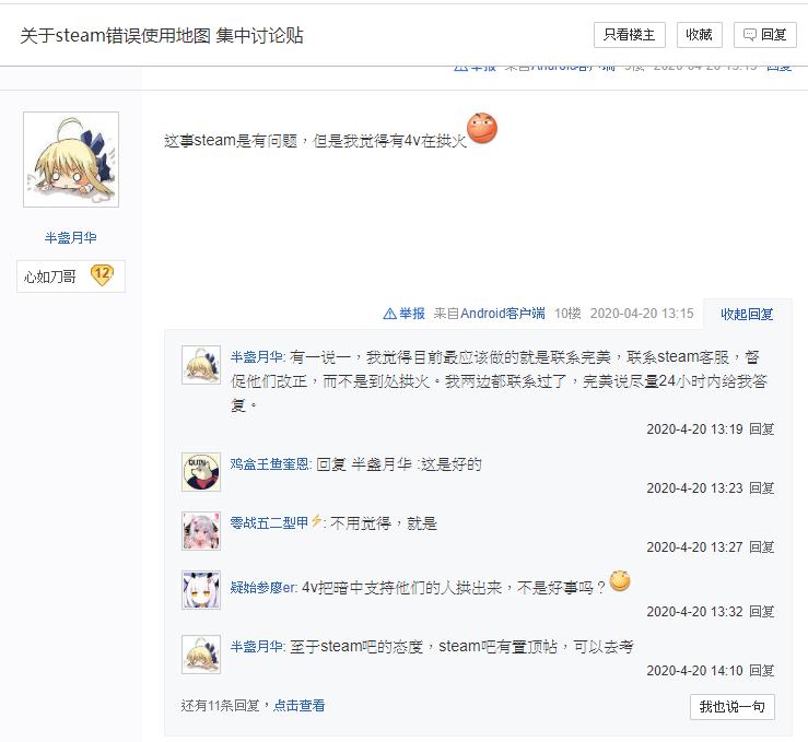 ▲ 中國網友呈現兩派立場。(圖/翻攝自 PTT )