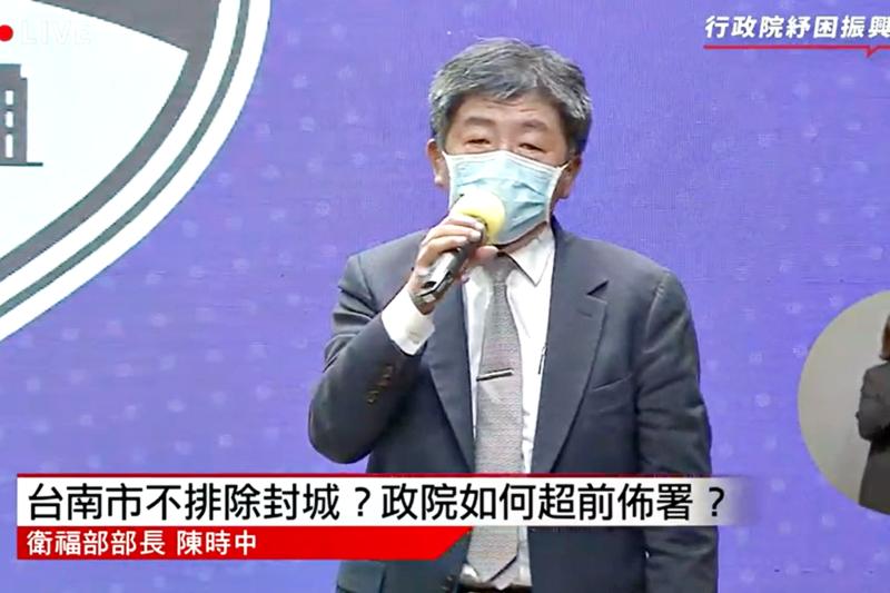 衛福部長陳時中。(圖 / NOWnews 直播)