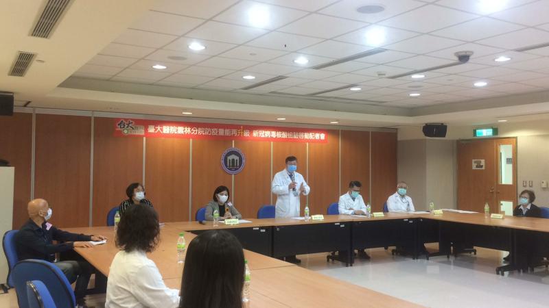臺大雲林分院防疫量能再升級 即日起提供新冠病毒核酸檢驗