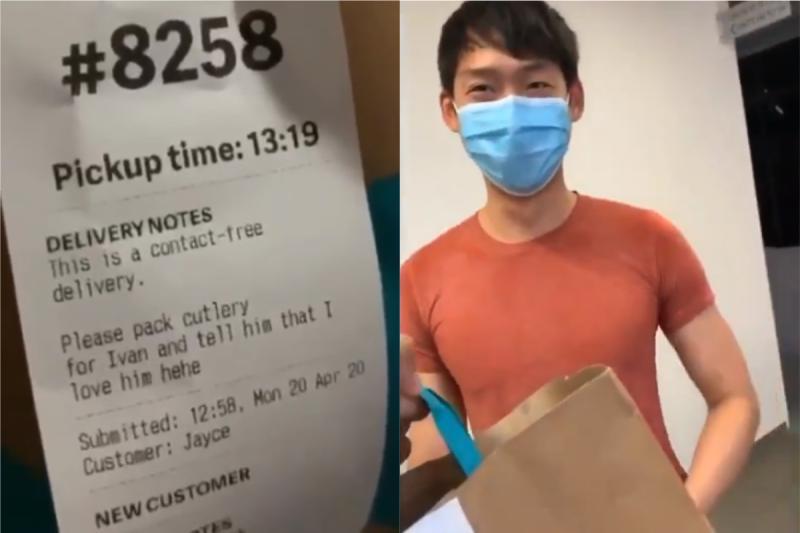 ▲新加坡外送員應顧客要求對男友示愛。(合成圖/翻攝@Naz_Lucenzo推特)