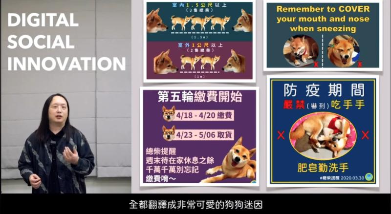 ▲唐鳳點名「迷因圖文」有助於遏止不實疫情消息。(圖/翻攝唐鳳臉書)