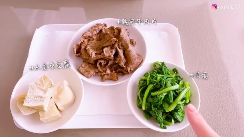 楊丞琳公開居家保養、一日瘦身餐 好身材全靠4種食物