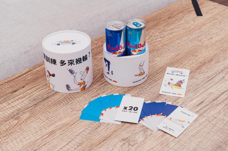 <br> ▲Red Bull健身開戰筒_情境圖(圖/Red Bull提供)