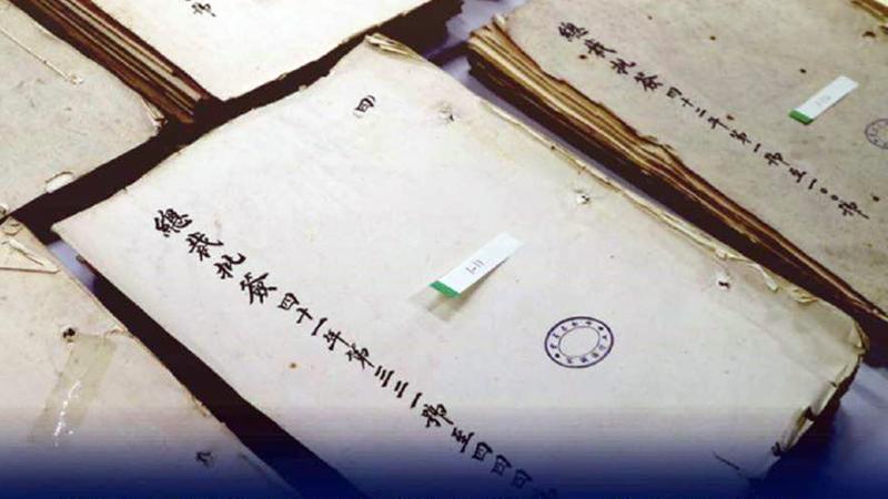 國民黨「總裁批簽」歷史檔案。( 圖 / 國民黨提供 )