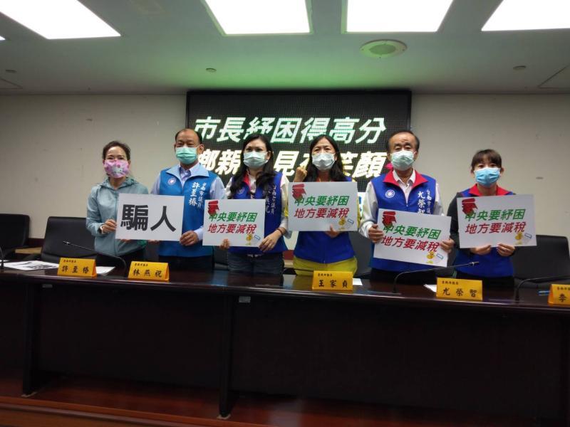 台南市民打電話去市府求救紓困,竟遭要求轉打議會紓困專線,台南市議會國民黨團痛批「太離譜」