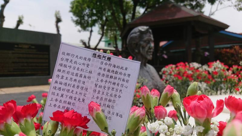 <br> ▲瑪喜樂女士逝世13週年懷念追思會。(圖/記者陳雅芳攝,2020.04.25)