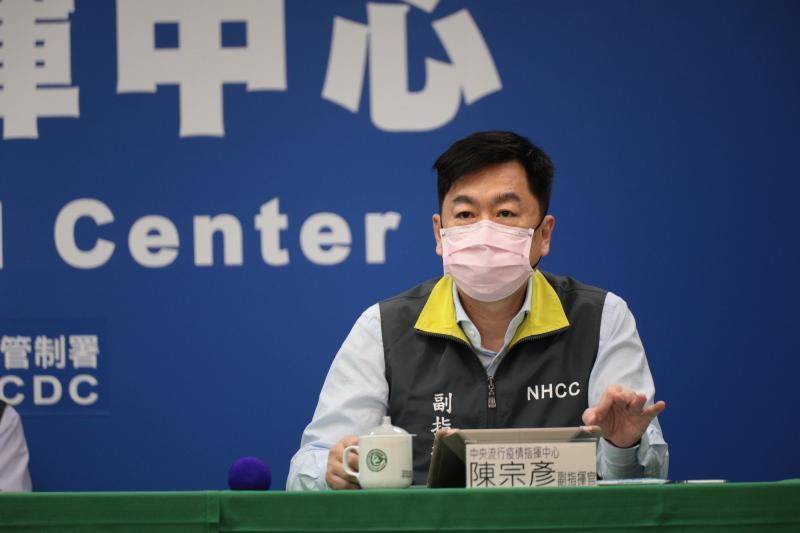 ▲中央流行疫情指揮中心副指揮官陳宗彥。(圖/疾管署提供)
