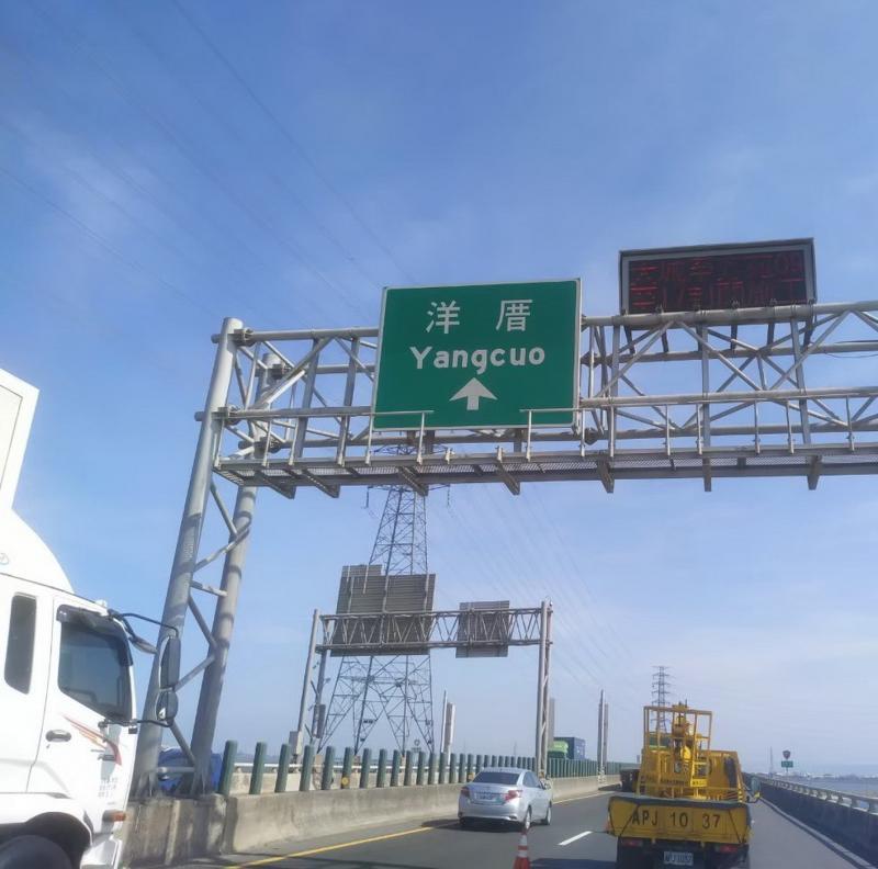 <br> ▲交通部在西濱北上177公里至168.1公里建置區間測速系統,速限90公里。(圖/記者陳雅芳翻攝,2020.04.26)