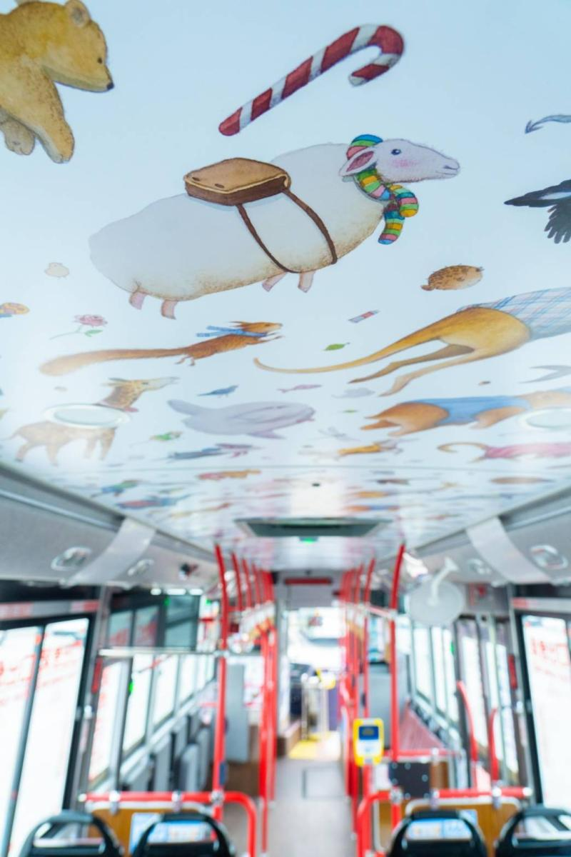 嘉市電動公車限定動物森林 歡迎搭乘打卡