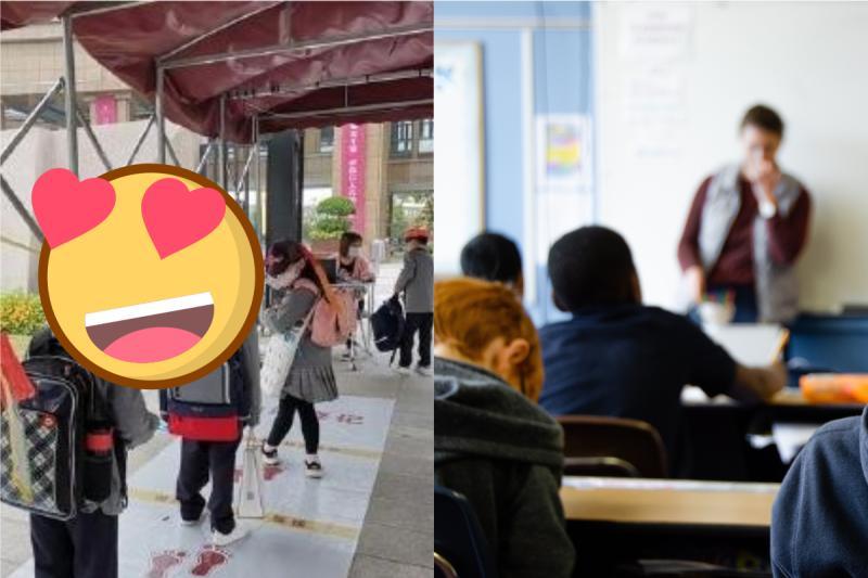 ▲中國大陸一間小學用頭戴一米帽的方式,讓孩子實際感受社交距離。(合成圖,右為示意圖非當事人/翻攝微博、Unsplash)