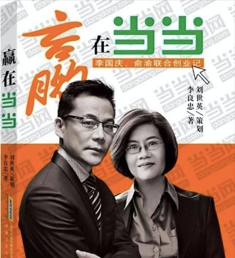 <br> ▲李國慶和俞渝夫妻反目成仇。(圖/翻攝微博)