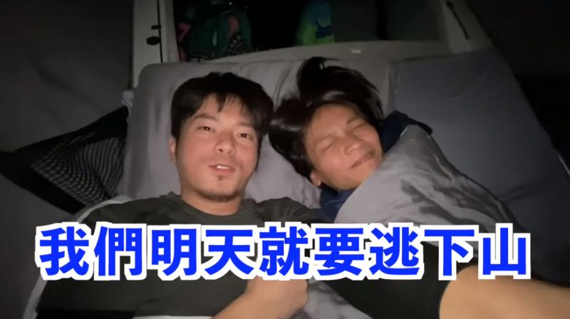 ▲宥勝一家四口的露營車生活遇到阻礙。(圖/宥勝去哪兒YouTube)