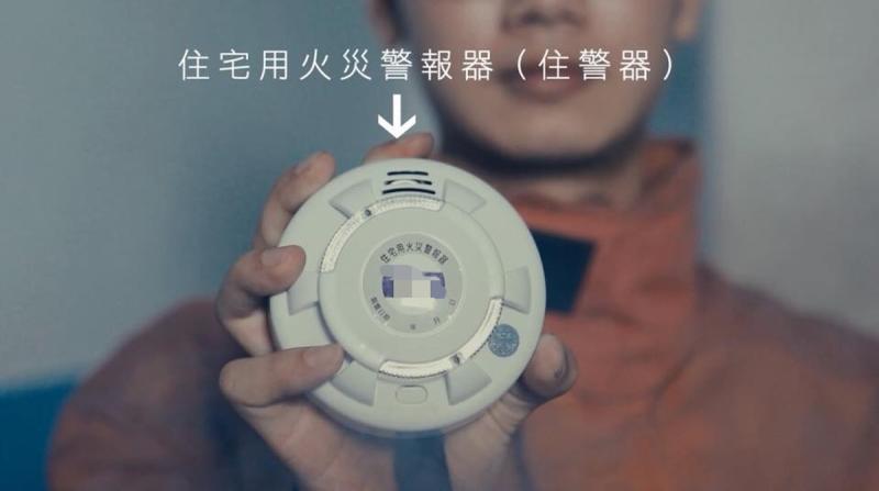 偵熱vs偵煙型住警器該怎麼裝?網一面倒曝「1救命配法」