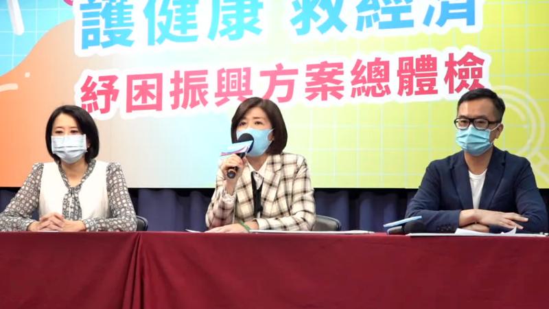從左至右,分別為國民黨文傳會副主委王鴻薇、主委王育敏、副主委黃子哲。(圖 / 記者陳弘志攝)