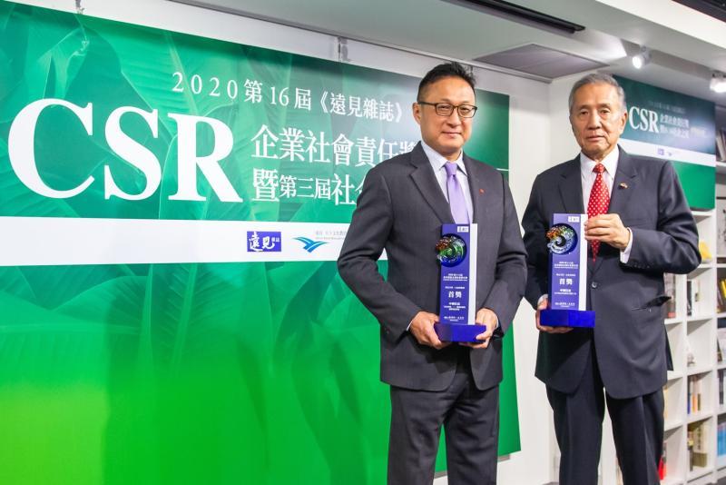 <b>中信金控</b>榮獲《遠見雜誌》CSR獎三大獎  金融業大贏家