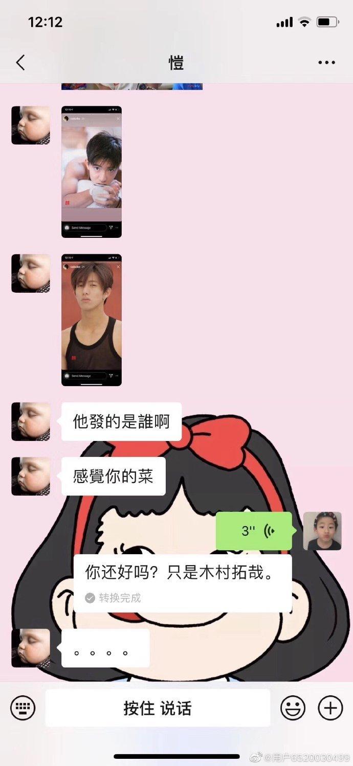 <br> ▲周揚青與愷愷的對話截圖。(圖/周揚青私人微博)