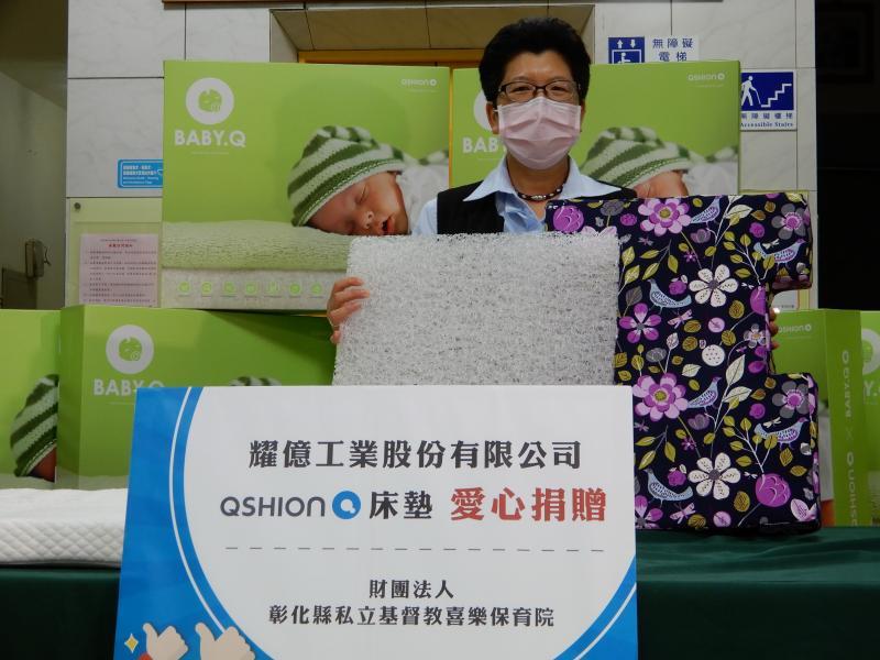 <br> ▲耀億工業公司捐贈97塊透氣墊,提供多重障礙重度、極重度服務對象復健及輪椅配件使用。(圖/記者陳雅芳攝,2020.04.29)