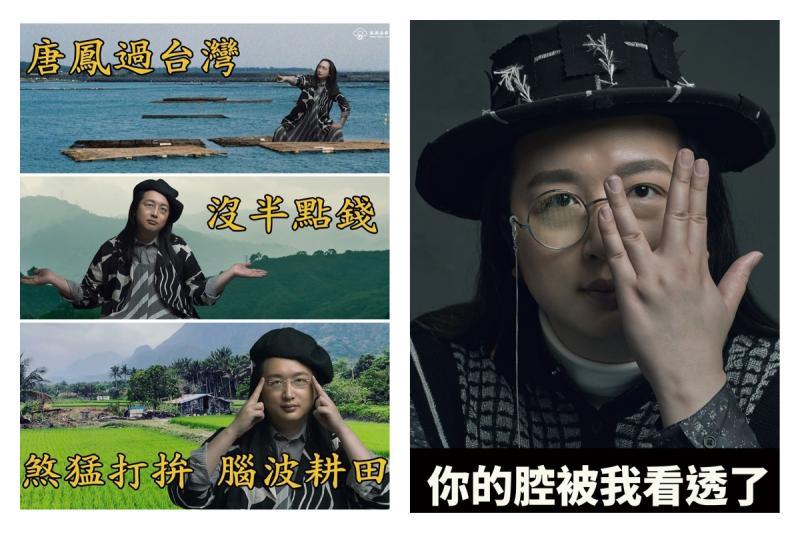 客委會二創「唐鳳過台灣」!釣出本尊回應 萬人笑翻朝聖