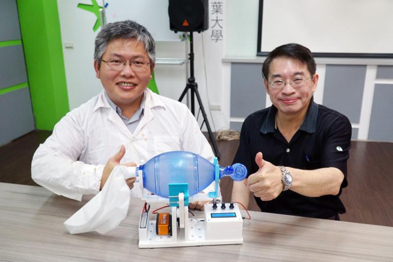 呼吸器3D列印技術
