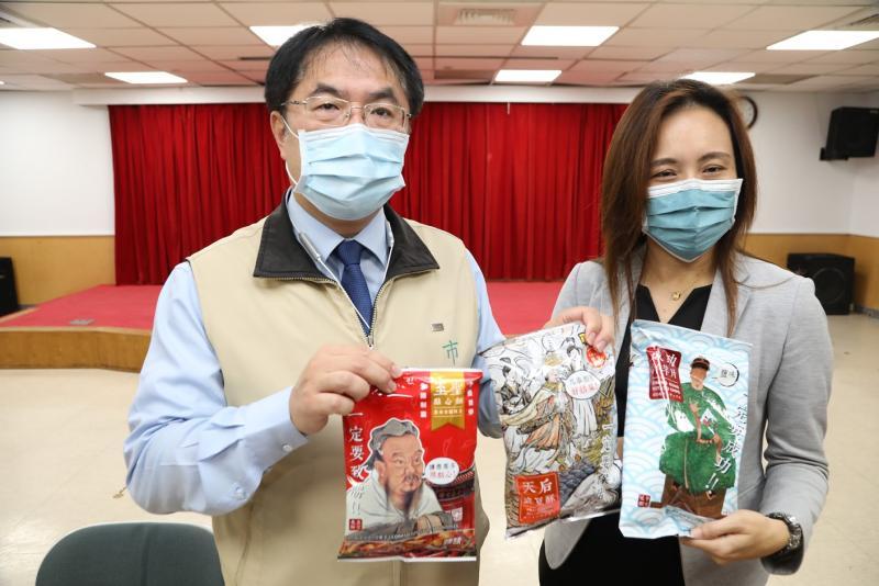 凡於五一連假期間走訪本次列入交通部「1968」APP的台南29處景點,即可兌換古蹟限定商品1包