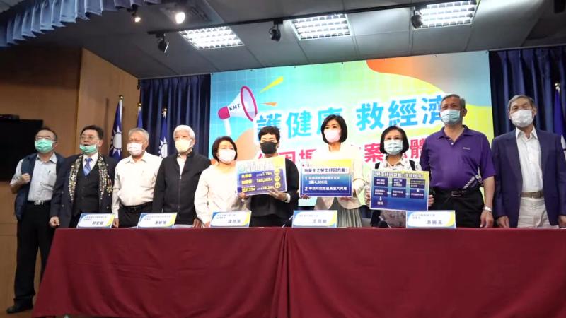 國民黨30日召開「辛酸的勞動節!政府排貧紓困,勞工哀鴻遍野」記者會。(圖 / 記者陳弘志攝)
