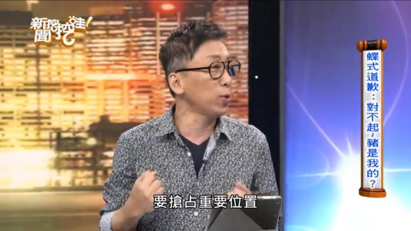▲苦苓認為周揚青選擇出來說話是因為「小三逼宮」。(圖/新聞挖挖哇Youtube)