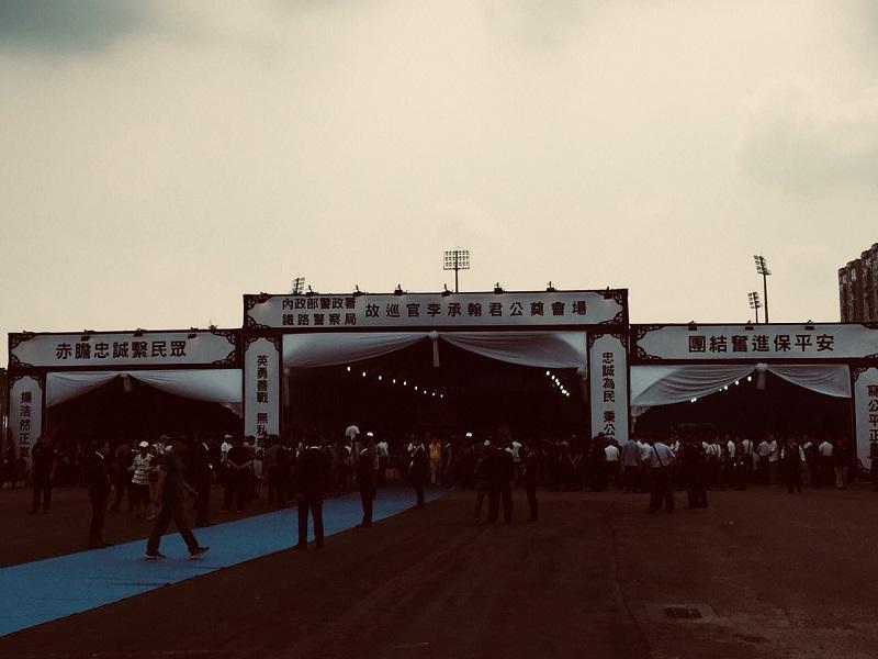 殉職的鐵路警察李承翰當時肅穆莊嚴的告別式場。