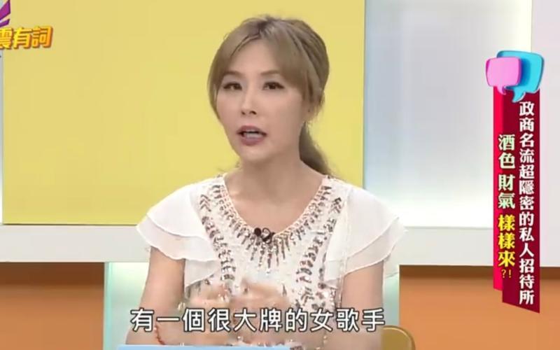 不只小豬!「大牌女歌手」陪玩大老 私人<b>招待所</b>內幕曝光