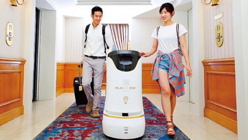 ▲ 漢來逸居自助旅店「機器人」全程為房客服務,從入住到退房,完全與人零接觸。(圖/漢來大飯店提供)