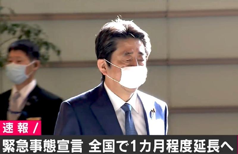 ▲日本首相安倍晉三。(圖/翻攝自 ANN )