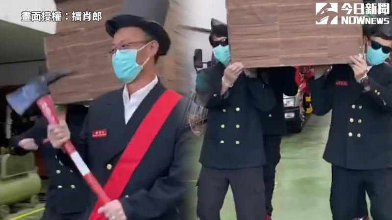 消防人員跟上「黑人抬棺」潮流 火警逃生宣傳片網讚爆