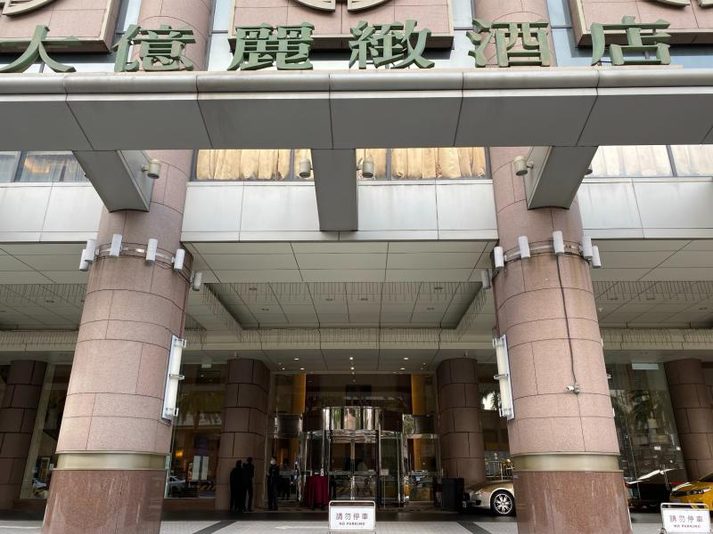 台南大億麗緻酒店無預警宣布終止營運,南市府將深入了解內情