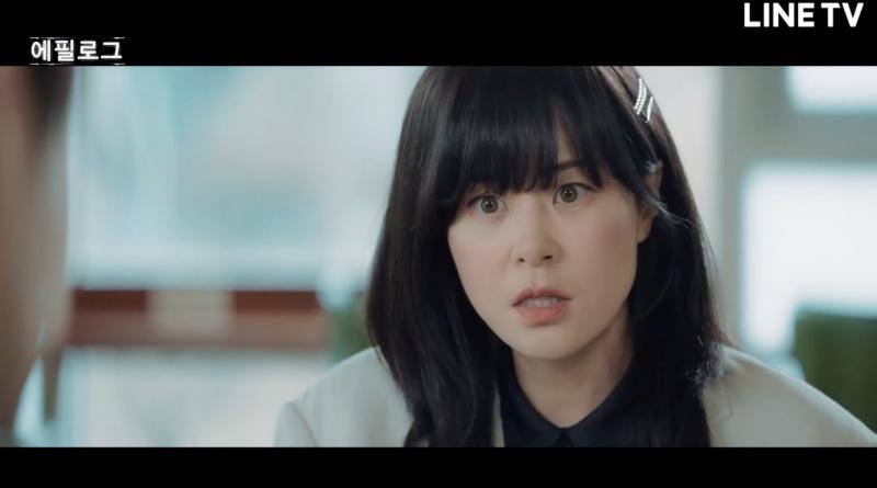 崔江姬在《Good Casting》飾演身手了得的黑色探員,發狠怒嗆渣男上司「叛徒」
