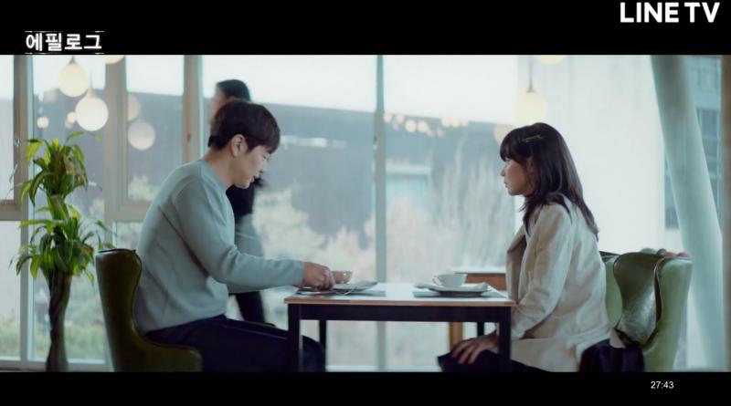 崔江姬劇中和李鐘赫秘密交往,男方突然提分手,讓崔江姬很錯愕。
