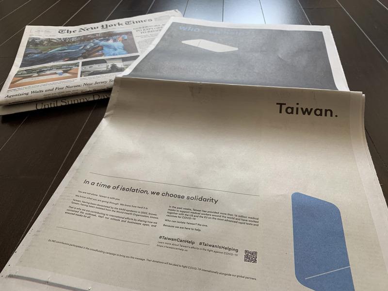 台灣登紐時廣告真的有用?他「神比喻」秒點破:緩不濟急