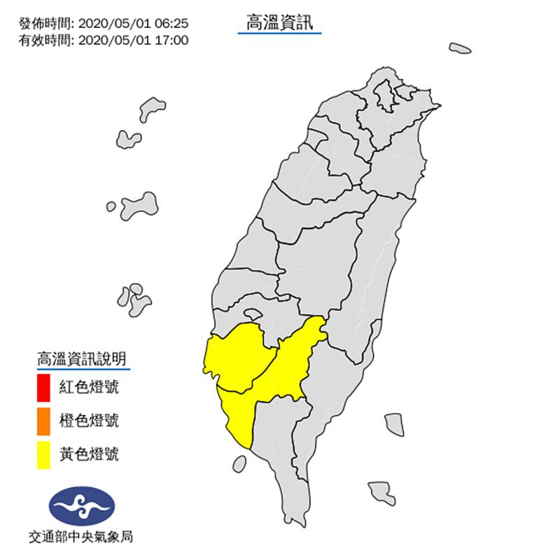 ▲五一連假第一天,中央氣象局針對高雄市、台南市發布高溫黃色燈號,可能發生36度以上的高溫。(圖/NOWnews資料照片)