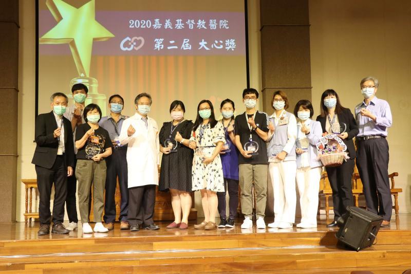 勞動節頒獎 嘉基用「大心獎」為醫院員工打氣