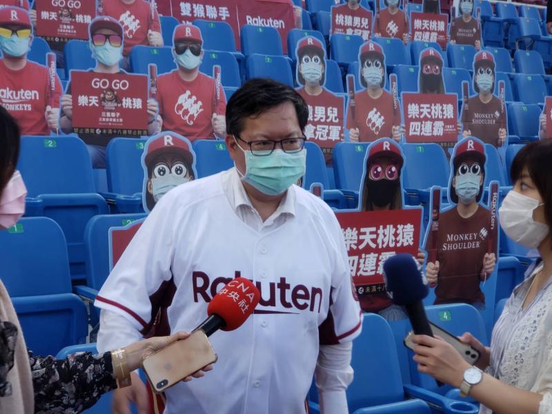▲桃園市長鄭文燦是否北上組閣,預期將持續在政壇引發話題。(圖/NOWnews資料照)