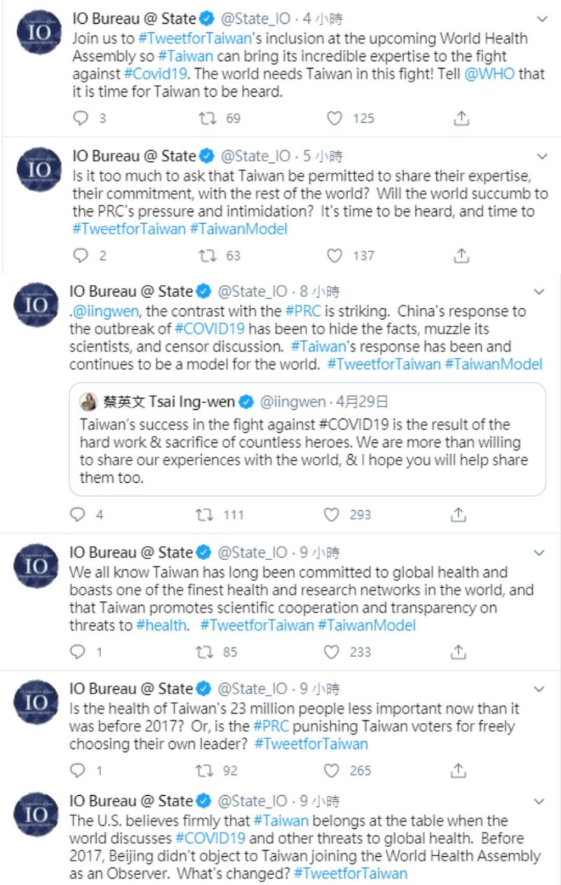 ▲美國國務院國際組織事務局也在推特上接連發文,呼籲應讓台灣參與世界衛生大會。(圖/翻攝自