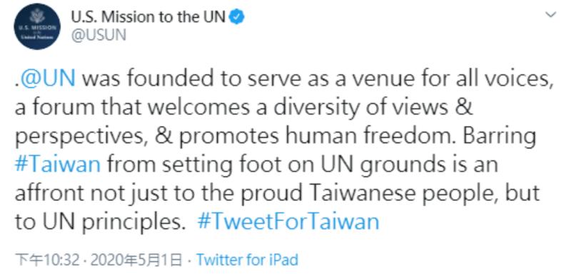 ▲美國駐聯合國代表團在推特上表示,將台灣排除在外,有辱聯合國自身原則。(圖/翻攝自 U.S. Mission to the UN 推特)