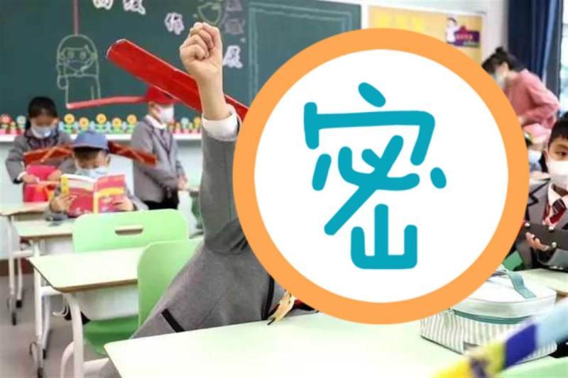 ▲杭州小學生上課戴上自製防疫設備。(圖/翻攝自新浪微博)