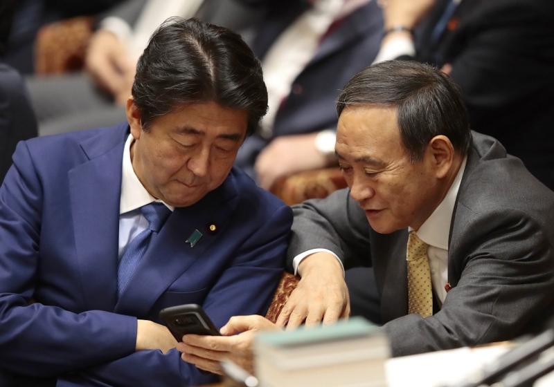 日本 business journal 2