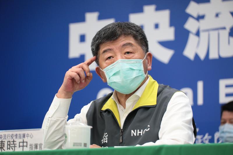 ▲中央流行疫情指揮中心指揮官陳時中。(圖/指揮中心提供)