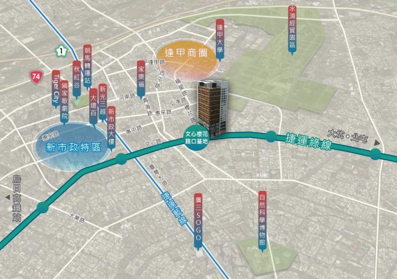 中市捷運熱點基地招商 線上吸引投資人洽詢