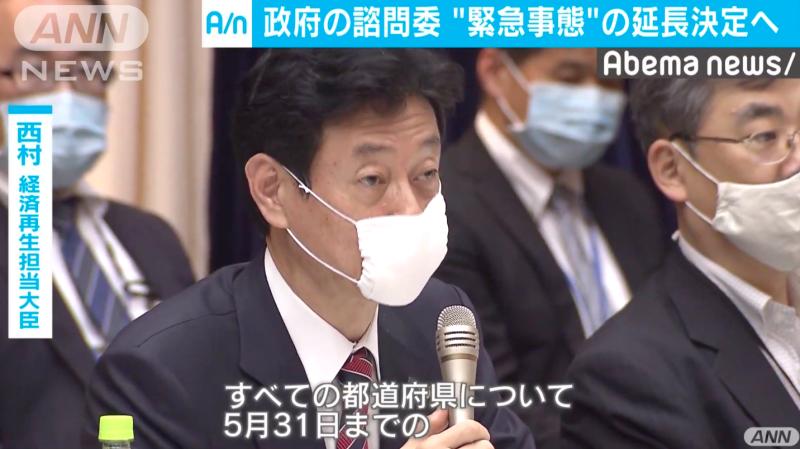 ▲日本口罩供應不足,醫護人員需重覆使用。圖為日本再生經濟大臣、兼新冠病毒大臣西村康稔。(圖/翻攝自 ANN )